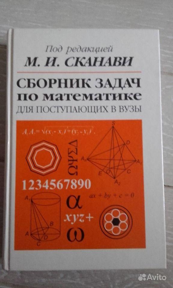 Решебник бубен задач полный математика с.в сборник