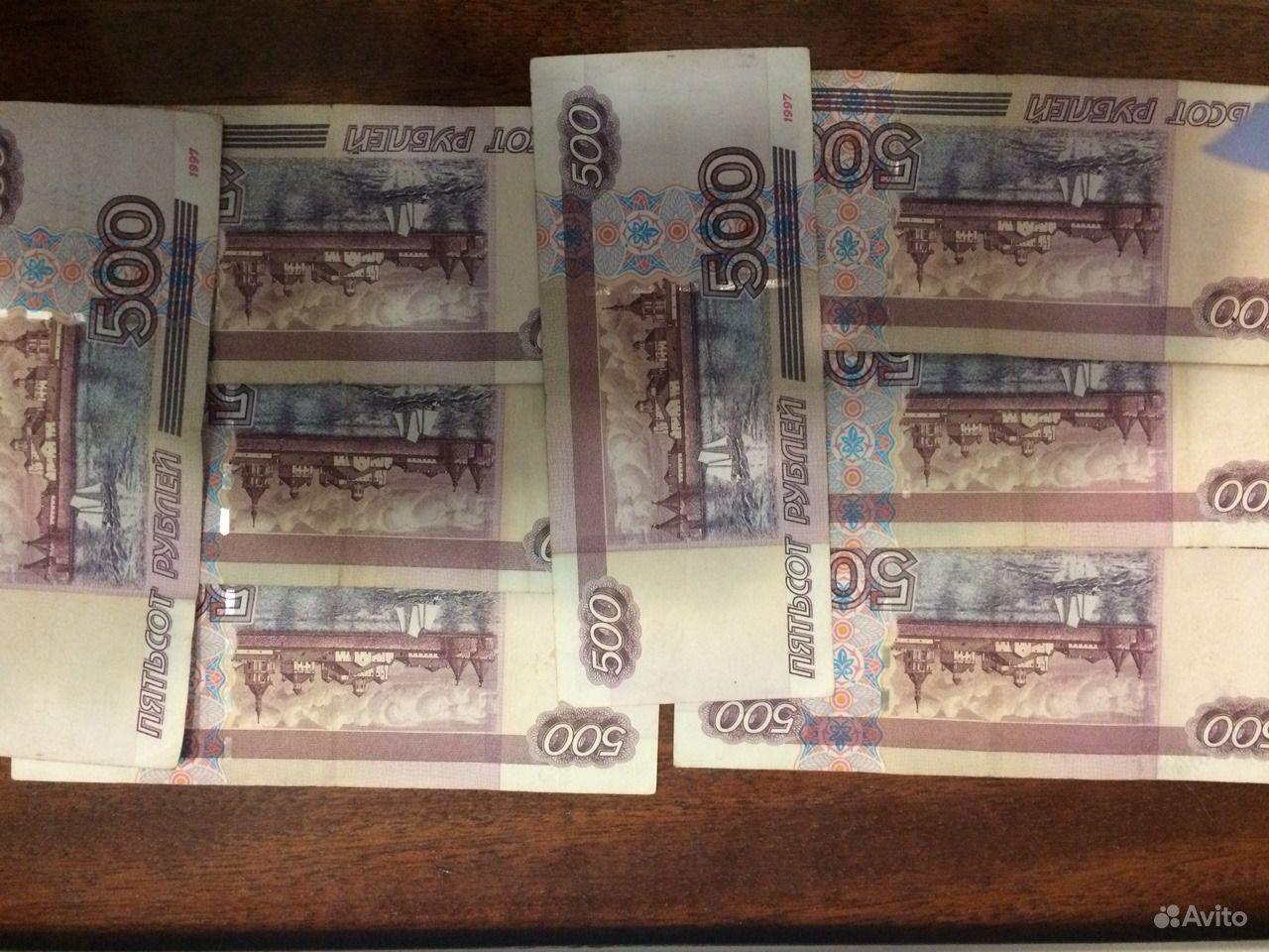 500 рублей. Тюменская область,  Тюмень
