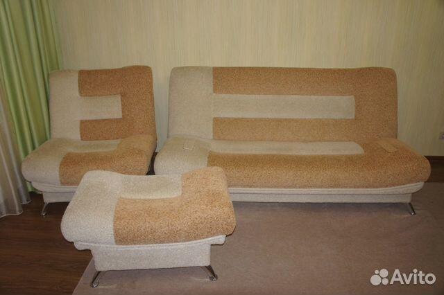 Кресло диван купить в Московск.обл с доставкой