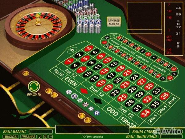 Взлом казино.как обыграть европейскую рулетку. Играем в онлайн казино Star