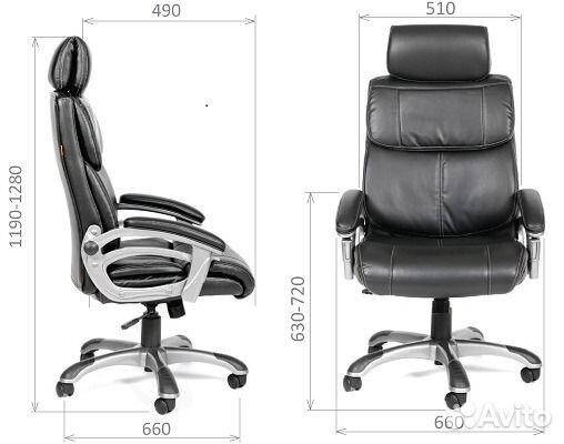 Кресло шарман 433