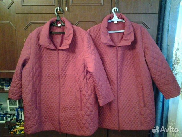 Женские Куртки 66 68 Размера Купить