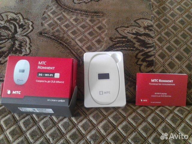 Объявление о продаже 3G+ WI-FI роутер МТС в Вологодской области на Avito.