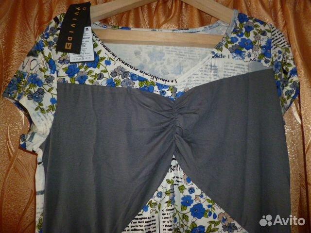 Блузки Туники В Самаре