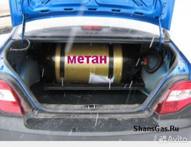 Настройка гбо метан 4 поколения своими руками