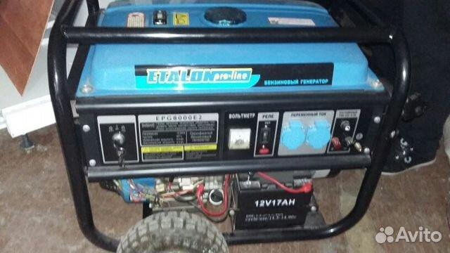 Бензиновый генератор epg генератор
