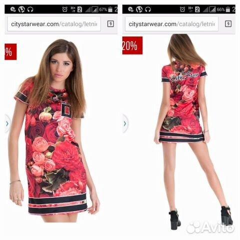 89605360323 Платье