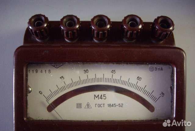 89131896050 Вольтметр, 1956 г. в., М 45