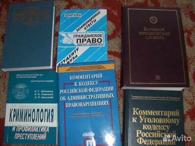 Комментарии к административному кодексу волгоградской области