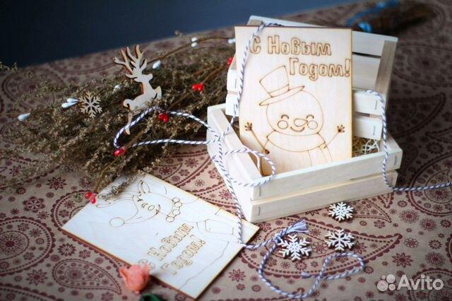 Новогодние открытки из фанеры 98