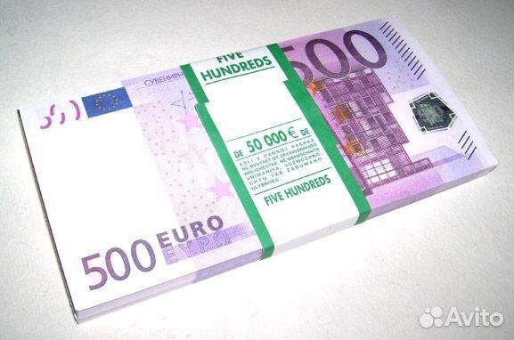 Пачка евро по 500 в пачке 100 банкнот, для прикола купить в Москве ...