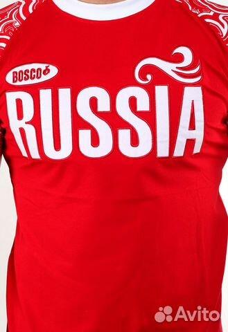 Боско Спорт Екатеринбург