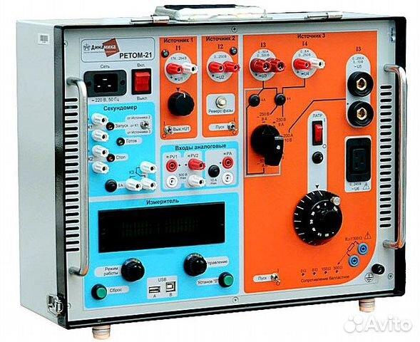 РЕТОМ-21 прибор проверки электрооборудования