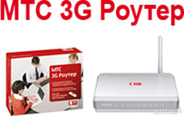МТС DIR-320 Беспроводной 3G /Wi-Fi маршрутизатор МТС DIR-320 можно пр