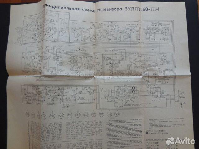 """""""Рекорд вц-381Д"""""""