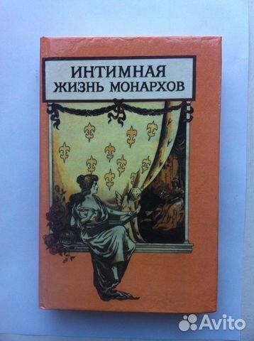 intimnaya-zhizn-rossiyskih-monarhov