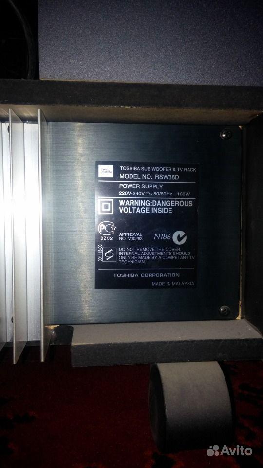 телевизор Toshiba 38D9UXR