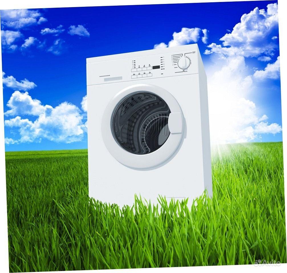 Ремонт стиральных машин BOSCH Текстильщики обслуживание стиральных машин bosch Улица Чапаева (поселок Толстопальцево)