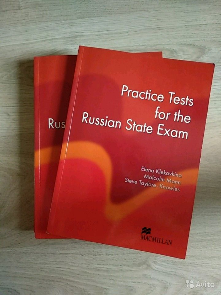 papers exam russian гдз for к national the exam practice