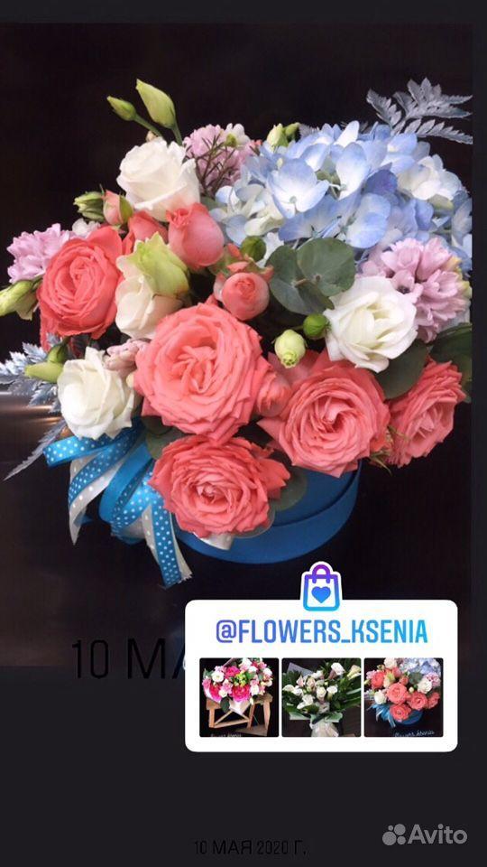 Цветы, букеты. Доставка купить на Зозу.ру - фотография № 2