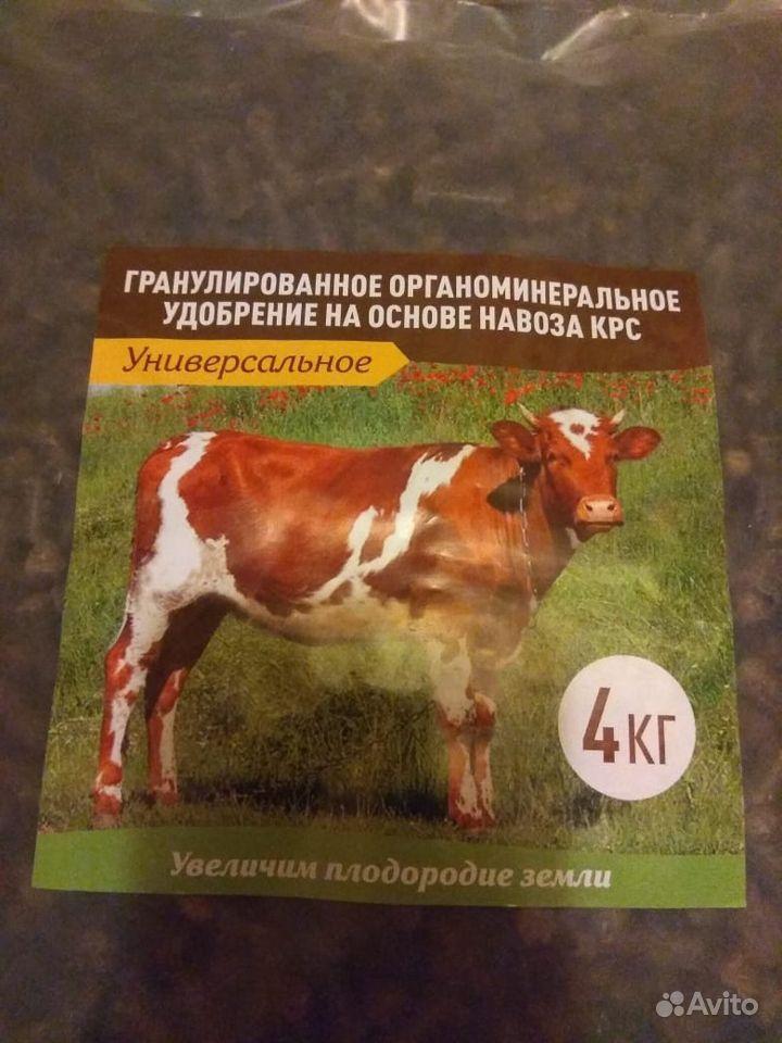 Гранулированное органоминеральное удобрение крс купить на Зозу.ру - фотография № 1