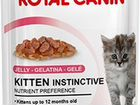 Royal Canin Kitten Instinctive в желе 85 гр