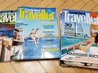 Журналы Конде Наст Тревеллер Conde Nast Traveller
