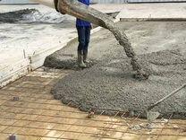 Павловка купить бетон бетон ивантеевке