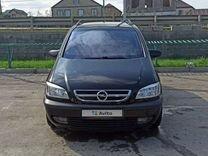 Opel Zafira 1.8AT, 2005, 168000км