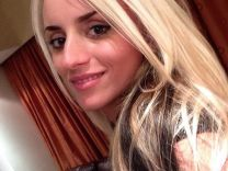 Арина, 25