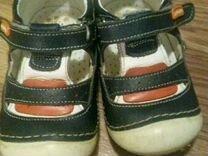 eb0c450d5 турции - Сапоги, ботинки - купить обувь для мальчиков в интернете ...