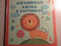 3ea352c9d8f3 Рюкзаки, учебники, линейки, пеналы - купить товары для школы в ...