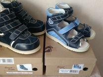 Сапоги, ботинки - купить обувь для мальчиков в интернете - в Москве ... 4185092b0b5