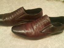 Сапоги, ботинки и туфли - купить мужскую обувь в России на Avito 1f7c2edafbc