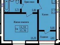 1-к. квартира, 33,7 м²,1/3 эт.