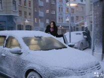 de36e23dacef Авито — объявления в Кемерово