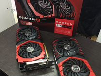 MSI Radeon RX580 8GB gaming X