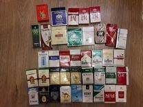Купить сигареты на авито в екатеринбурге недорогие электронные сигареты купить в уфе