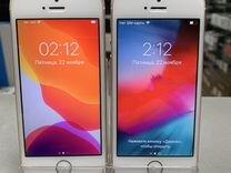 iPhone SE 16/32GB