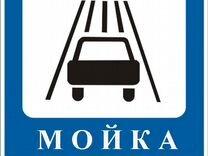 Санобработка транспорта. Акт санобработки авто — Предложение услуг в Москве