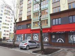 Авито калининград недвижимость подать объявление