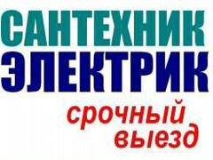 Воронеж как подать бесплатно объявление в интернет услуги водопровод отопление дать бесплатное объявление в газету елецкая реклама