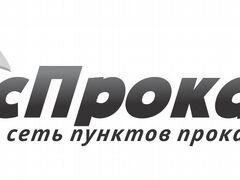 Работа в барнауле свежие вакансии авито самый большой сайт вакансий по в ставропольском крае стоматолог