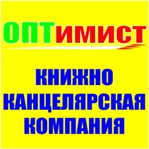 Работа: Вакансии - Ливны   Careerjet ru