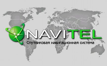 Навигационные Карты Казахстан