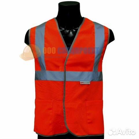 Рабочия одежда, жилет