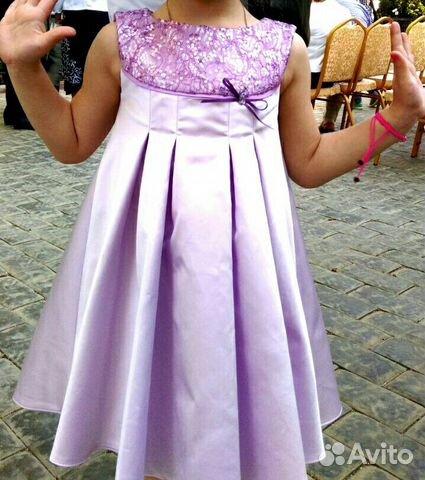 Атласное Платье С Доставкой
