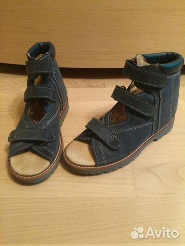 Купить пляжные туфли