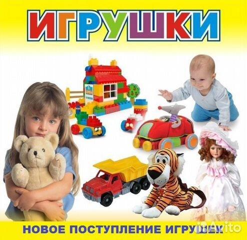 Картинки с надписями про игрушки, международный день девочек