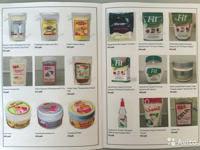 Продукты для диеты Дюкана и правильного питания купить в ...